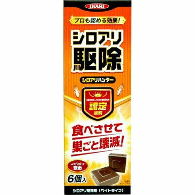 イカリ シロアリハンター シロアリ駆除剤(6コ入)