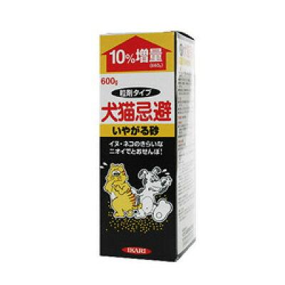 犬猫忌避 いやがる砂(600g+60g)
