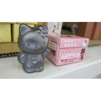 キティちゃんの鉄玉