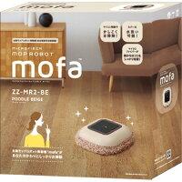 自動モップロボット掃除機 モーファ プードルベージュ ZZ-MR2-BE(1台)