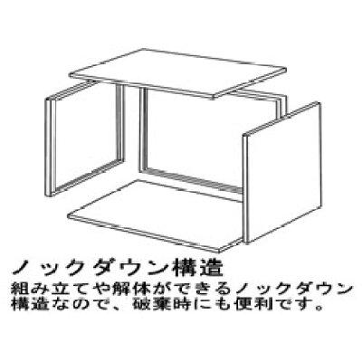 オカムラ/ビラージュ VS両開き 下置き H1050 ホワイト