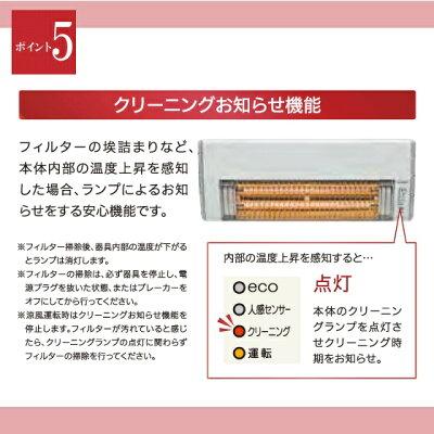 CORONA ウォールヒート 壁掛型遠赤外線暖房機 CHK-C126A(W)