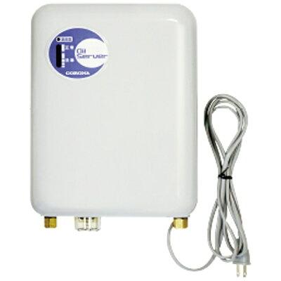 コロナオイルサーバー OS9K