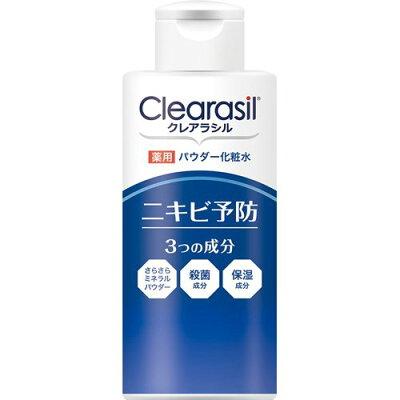 クレアラシル 薬用パウダーローション 10X(120mL)