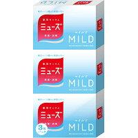 ミューズ石鹸 マイルド 3コパック(95g*3コ入)