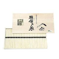 井口 揖保の糸 手延べ素麺 25束 FA-40 25束