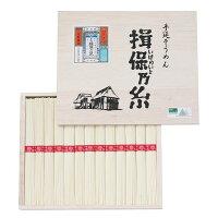 井口製粉 揖保乃糸 上級品赤帯 13束 YF20