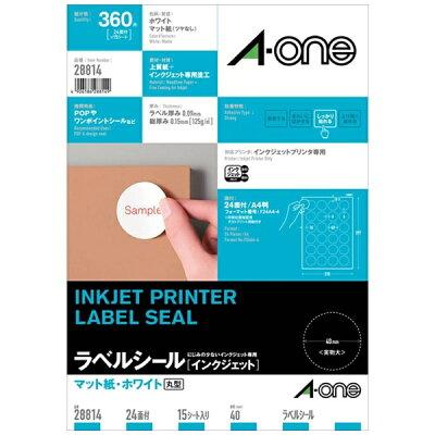 インクジェットプリンタラベル 紙ラベルA4判 24面丸型40mmφ 15シート(360片)