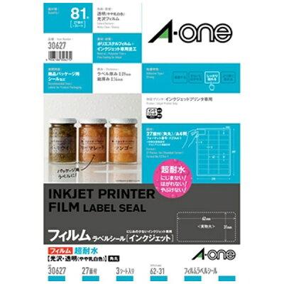 スリーエムジャパン A-one 30627