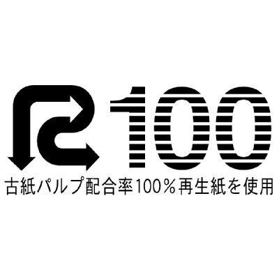 ラベルシール[プリンタ兼用] 再生紙・ホワイトA4判 24面 四辺余白付 100シート(2,400片)
