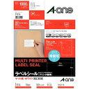 ラベルシール[プリンタ兼用] マット紙・ホワイトA4判 10面 名刺サイズ 100シート(1,000片)
