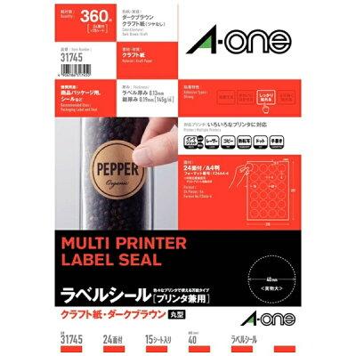 A-one 印刷用紙 31745