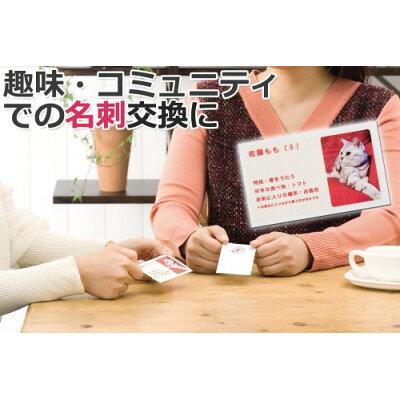マルチカード インクジェットプリンタ専用紙 アイボリーA4判 10面 名刺サイズ 100シート(1,000枚)