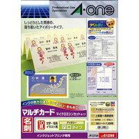 マルチカード インクジェットプリンタ専用紙 アイボリー  厚口タイプA4判 10面 名刺サイズ 100シート(1,000枚)