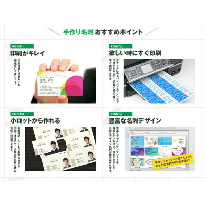 マルチカード インクジェットプリンタ専用紙 クリアエッジタイプ 白無地 A4判 10面 名刺サイズ 10シート(100枚)