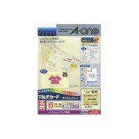 マルチカード インクジェットプリンタ専用紙 クリアエッジタイプ アイボリー A4判 10面 名刺サイズ 100シート(1,000枚)