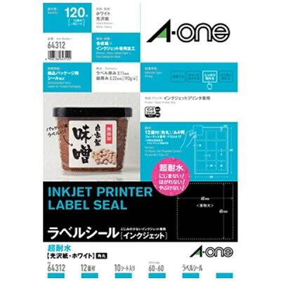 スリーエムジャパン ラベルシール 超耐水タイプ光沢紙 A-one 64312
