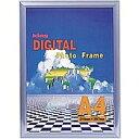 K.アルミフレ-ムA3シルバ- キング デジタルアルミフレーム A3 シルバー king KアルミフレムA3シルバ