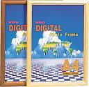 キング デジタルカラーフレーム A-4 ナチュラル
