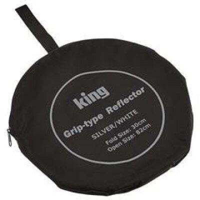 キング グリップレフ W/S 82CM(1コ入)
