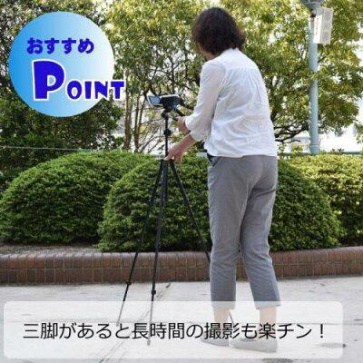キング フォトプロ 三脚 DIGI-204 ブラック(1コ入)