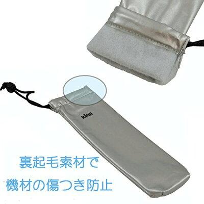 キング レインボー三脚 ブラック(1コ入)