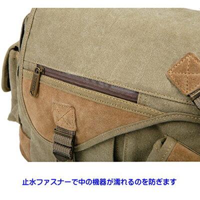 エスハイム L320 キャンバスバッグ アースグリーン(1コ入)