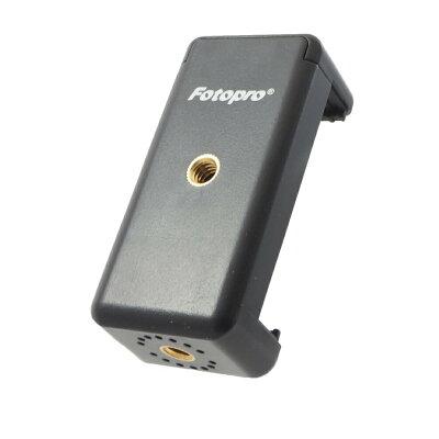 フォトプロ DIGI-204 ホルダー&アダプターセット(1セット)