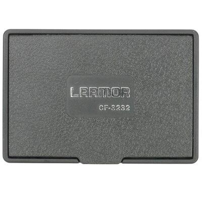 キング LARMOR モニターフード SSHSP-TYPE フジ(1コ入)