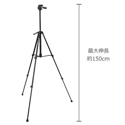 フォトプロ 三脚 DIGI-8300(1コ入)