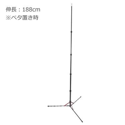 キング カーボンライトスタンド KCLS-01(1コ入)