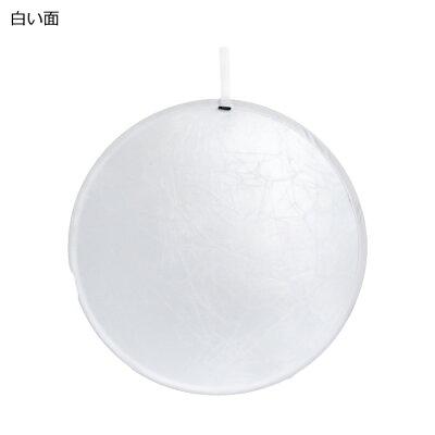 キング 撮影用レフ板 スタンダードレフ S/W 82cm 白枠(1個)