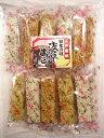 アヤベ製菓 日本の味 18枚