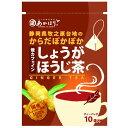 赤堀商店 国産生姜 低カフェインほうじ茶 2gX10袋