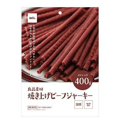 イトウアンドカンパニーリミテッド 良品素材 国産焼き上げビーフジャーキースティック 400g