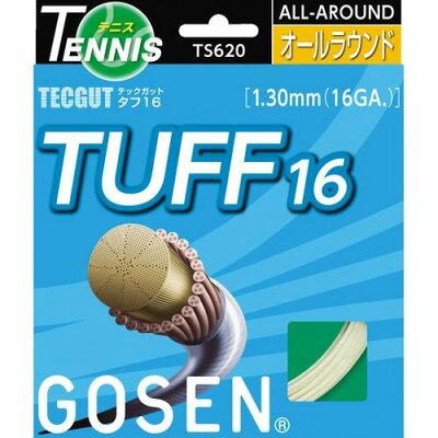ゴーセン 硬式テニスストリングス テックガット タフ16 TS620(1本入)