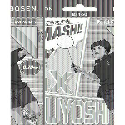 ゴーセン GOSEN アール フォー エックス ツヨシ コスモブラック R4X TSUYOSHI BS160CB