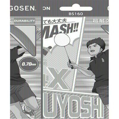 ゴーセン GOSEN アール フォー エックス ツヨシ クリムゾンレッド R4X TSUYOSHI BS160CR