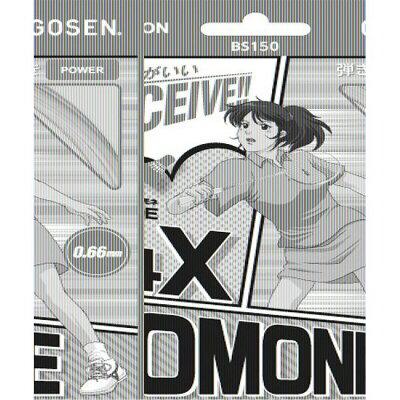 ゴーセン R4X MOMONE パープル BS150PU