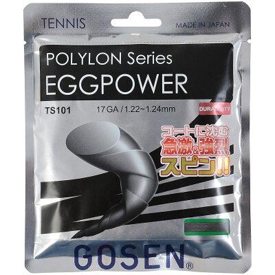 GOSEN ゴーセン エッグパワー17 TS101BK