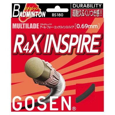 ゴーセン R4XINSPIRE ブラック BS180BK