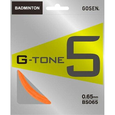 ゴーセン GOSEN G-TONE 5 BS065 オレンジ
