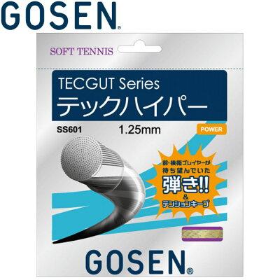 ゴーセン GOSEN TECGUT TECHYPER SS601 ゴールドスパイラル
