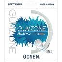 GOSEN ソフトテニスガット ストリング GUMZONE SSGZ11