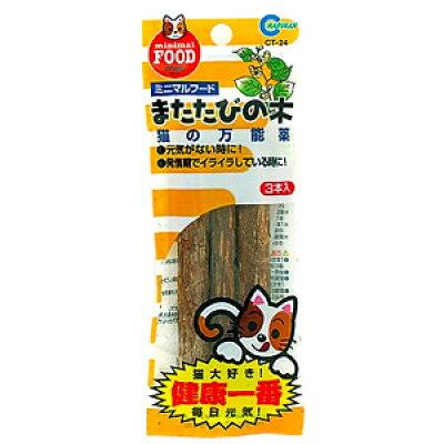 マルカン またたびの木 単品 CT-24(3本入)