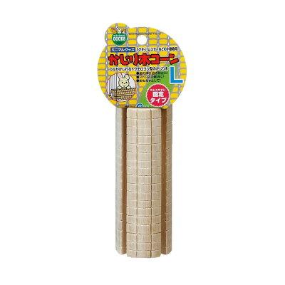 ミニマルグッズ かじり木コーン Lサイズ(1コ入)