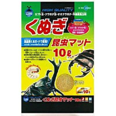 インセクトランド くぬぎ昆虫マット(10L)