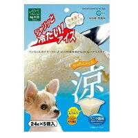 わんわんアイス涼 バニラ風味(24g*5コ入)