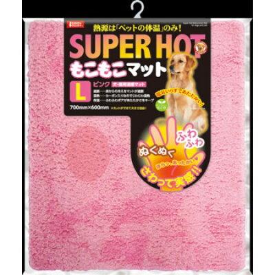 スーパーホットもこもこマットL ピンク(1枚入)