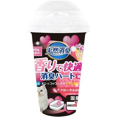 ニャン太 天然消臭 香りで快適 消臭ハート 猫用 フローラルの香り(500mL)